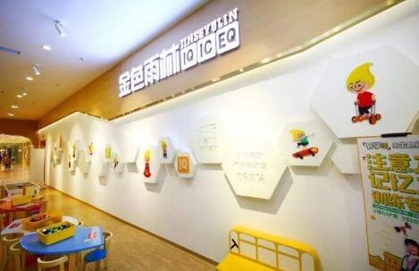 金色雨林北京紫竹桥中心